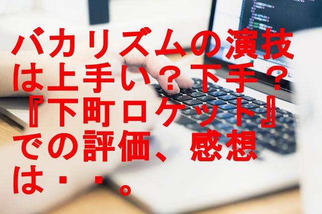 PAK85_coding15095904_TP_V1