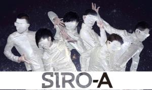 siroa
