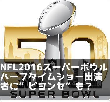 NFL50