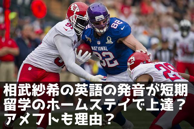 football-622891_640