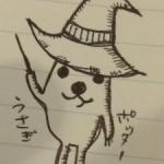 ドラクエ舞台スペクタクルツアーのキャスト(出演者)が続々決定!!