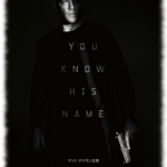 彼の名は?ジェイソンボーン新作『君の名は。』に便乗?反応は?