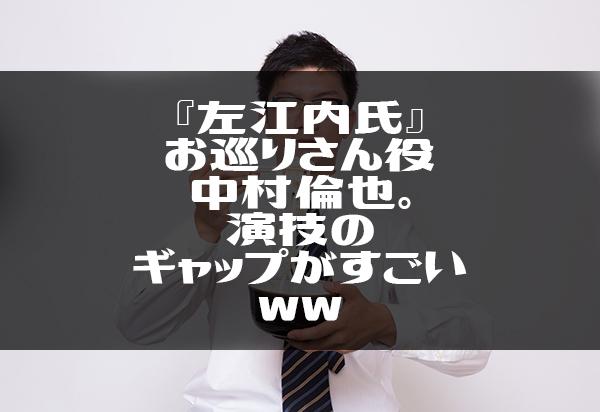 00_PP09_PP_TP_V