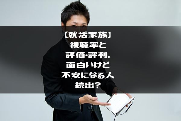 N112_sukejyu-ruhakonakanji_TP_V