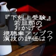 PPS_tokkuritomasu_TP_V