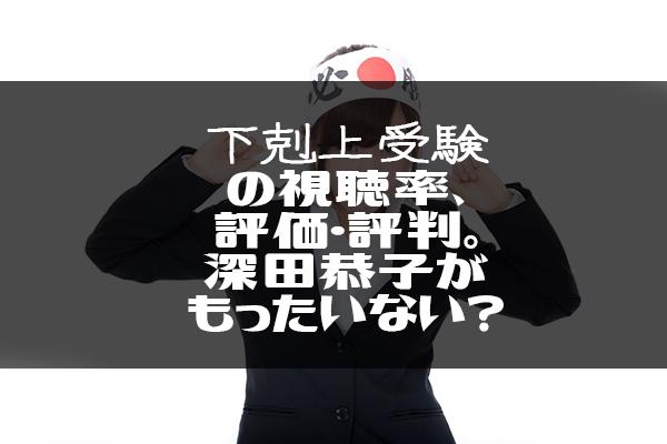 YUKA862_hisyoumun15210248_TP_V
