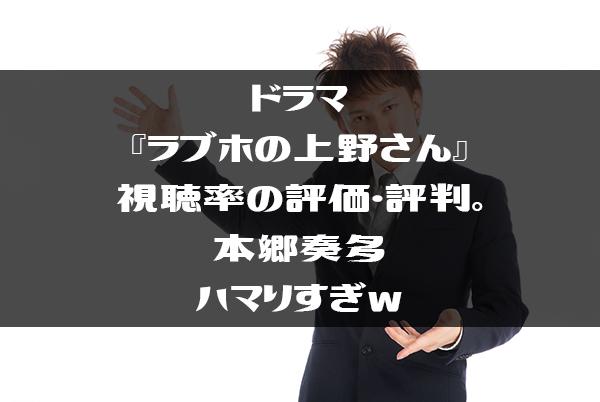 suzu201606080I9A6734_1_TP_V (1)