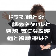 suzu201606080i9a6734_1_tp_v