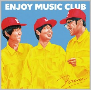 VBCD-0075_ENJOY-MUSIC-CLUB