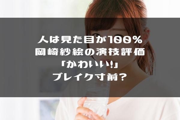 YK0I9A6236_TP_V
