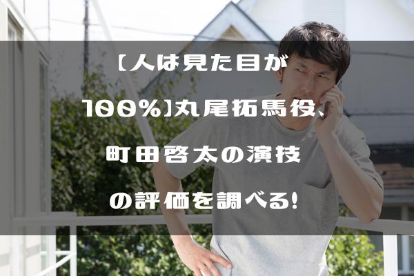 CK0I9A9034_TP_V