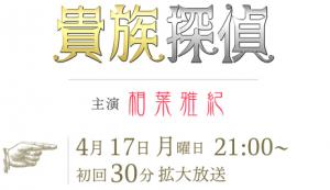 rp_kizoku-300x1731-300x173-300x173.png
