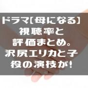 youDSC_0044_TP_V