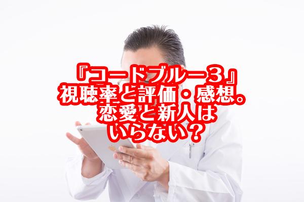 00_PP39_PP_TP_V