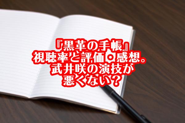 PAK58_mihirakitecyoutopen_TP_V