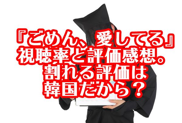 kuroko0I9A6188_1_TP_V