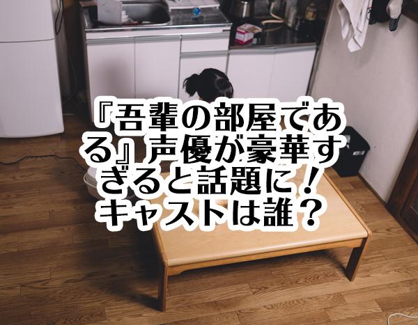 CCC9V9A9847_TP_V