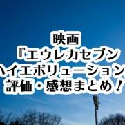 PP_nobitahikoukigumo_TP_V