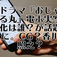 iPhone7katate_TP_V