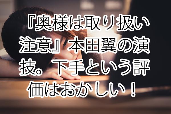 IMARIC20160805310323_TP_V
