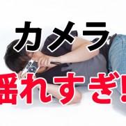 OOK58_ro-anguruhagoenryokudasai_TP_V