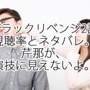 PAK86_jyoseibunnaguru20140321_TP_V
