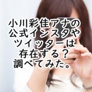 yuka0I9A1561_8_TP_V