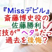BIS151026193472_TP_V (1)