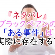 00_PP38_PP_TP_V