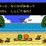 スイッチ版ゼルダの伝説夢をみる島のネタバレ解説!エンディングが切ない!